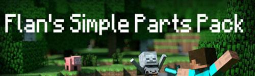 """Мод пак Simple Parts для Flan's для Minecraft 1.7.10/1.7.2/1.6.4/1.6.2/1.5.2 """" Скачать моды для Minecraft через торрент бесплатн"""