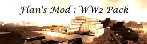 Пакет World War Two для Flan's Mod для Minecraft 1.7.2/1.6.4/1.6.2/1.5.2