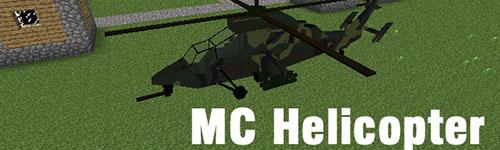 Скачать мод на вертолеты MC Helicopter Mod для Minecraft 1.7.2