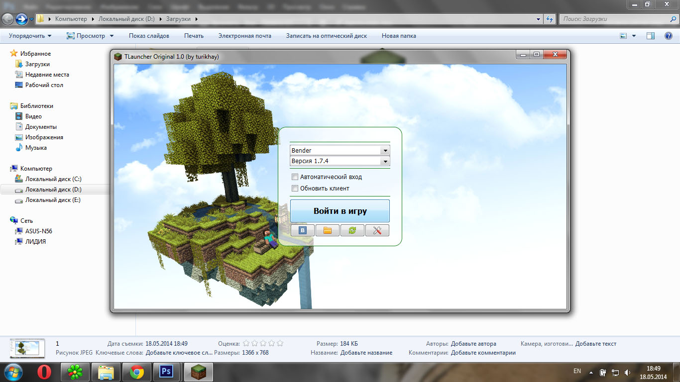 Tlauncher minecraft inside - bc3