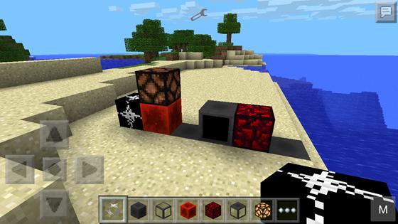 v.7 для Minecraft PE 0.9.5