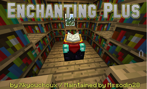 Мод Enchanting Plus 1.7.10/1.7.2/1.6.4/1.5.2