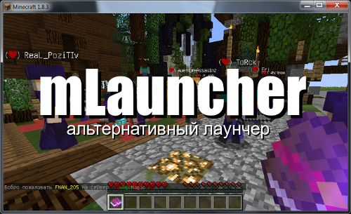 mLauncher ��� Minecraft